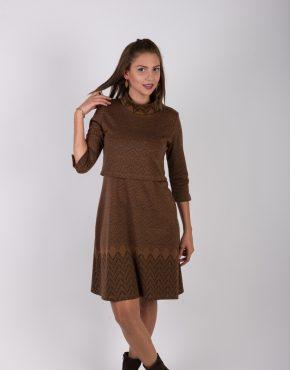 φορεμα θηλασμου Brown knitted
